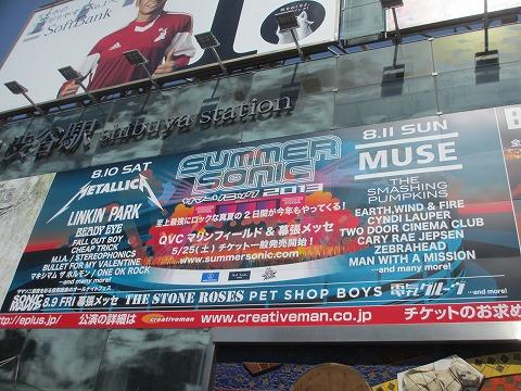 渋谷にあったサマソニ2013の看板