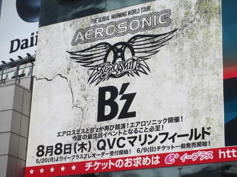 エアロスミスとB'zのライブ エアロソニック